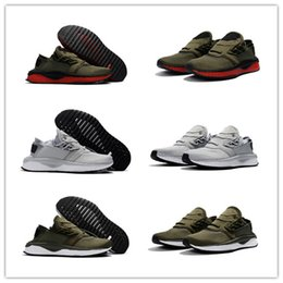 Wholesale Night Men - High Quality Tsugi Shinse PK Primeknit Olive Night Green Smoke Grey Triple White Men Running Shoes Casual shoes Dropshipping Accepted