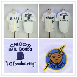 Wholesale 2017 Bad News BEARS Movie Button Down Jersey Bad news BEARS Chicos Bail Bonds Retro Baseball Jersey