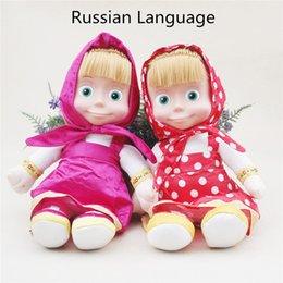 Wholesale Russian Speaking - Russian Language Speak Sing Masha Plush Toys Cartoon Anime Masha and Bear Stuffed Toys Kids Toys Birthday Gifts