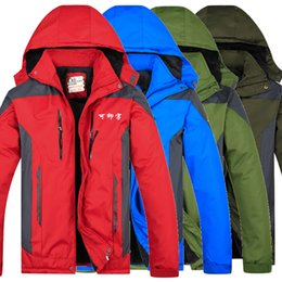 Wholesale Rain Duck - Wholesale- Jacket Rain Jackets Waterproof for Windbreaker Sportwear Cold coat padded jacket works