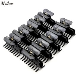 Wholesale Magic Perm - Black 10pcs pack Salon Hair Claw Clips Carbon Material Women Girl Clips Heat Resistant Magic Hair Claw For Hair Coloring Perming
