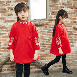 Wholesale Embroidered Girls Dresses - Chinese Style Girls Embroidered Cheongsam Dress 2017 Autumn Winter New Year Dress Children Clothing Baby Girl Clothes Thick Kids Clothing