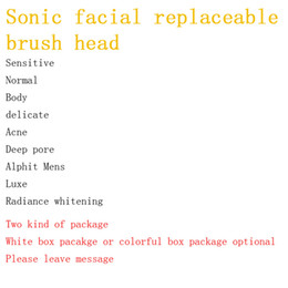 Wholesale Wash Systems - Washing Face Cleaning System Replaceable Brush Head alphit men deep poor sensitive delicate radiance acne norma brush radiance alphit