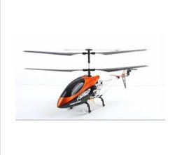 Wholesale Helicopter Spy Camera - Remote Control Helicopter Hidden Spy Camera DVR 8GB
