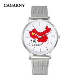 Wholesale Chinese Watches - Luxury brand watches military men quartz movement cloth weaves men's sports watch business watch CAGARNY new Chinese dragon free shipping