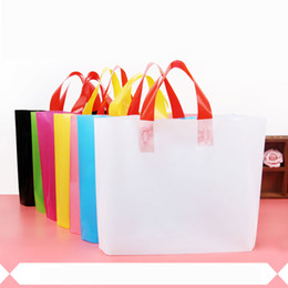high quality clothing bags gift bag plastic bags horizontal version of solid color bag clothing store portable shopping bags custom wholesal in bulk