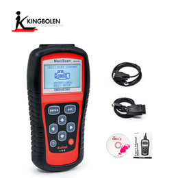 Wholesale Car Engine Wholesalers - Autel MaxiScan MS509 code OBD 2 scanner latest version high quality ms509 Code Reader Autel MS 509 Car Diagnostic Tool DHL free shipping