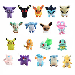 Wholesale 18cm Plush - Poke Doll Plush Mudkip Squirtle Charmander Bulbasaur Eevee Snorlax Pikachu Gengar Mewtwo Stuffed Toys ( 18pcs Lot   Size:12-18cm)