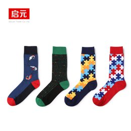 Wholesale Ankle Socks Trade - Foreign trade new socks wholesale tide brand with geometric color socks manufacturers selling men's stockings