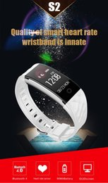 Wholesale E Step - S2 intelligent heart rate monitoring bracelet, three independent movement step history mode, call information and e-mail notification to rem