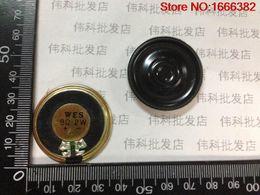 Portable Speakers Consumer Electronics 5pcs Toy Building Intercom Speaker Horn 8r 8 European 0.5w0.5 Tile Thickness 5mm Diameter 40mm