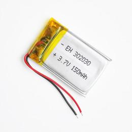 3.7 в 150 мАч LiPo литий-полимерная аккумуляторная батарея с защитой borad питания для мини-динамик Mp3 Bluetooth рекордер наушники гарнитура 302030 от Поставщики батареи полимерные