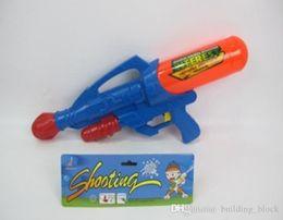Wholesale Pistol Gun Games - 2017 HPD Water Toddler Fun Super Pistol Toys Plastic Summer Gun Toy Quality Plastic Gun Swimming Pool Party Colorful Outdoor Game