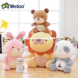 Wholesale Panda Baby Toys - 7.5 Inch Plush Sweet Lovely Stuffed Baby Kids Toys for Girls Birthday Christmas Gift 19cm Lion Rabbit Bear Panda Metoo Doll