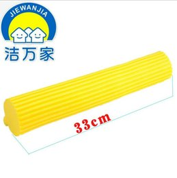 Wholesale Quick Dry Glue - Length 33cm House Cleaning Mop Head Glue Cotton Mop with Super Water Absorbent Duster Quick Dry Sponge Mopping Floor