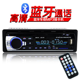 Wholesale Speakers For Portable Dvd Player - Wholesale-2.Blue booth for cars MP3 player Car card machine radio Generation car CD player DVD Multifunctional Radio