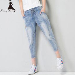 Wholesale Loose Cotton Pants For Women - Wholesale- 2017 New Harem Jeans for Women Summer Fashion Loose Capris jeans Soft Pants Ladies Denim High Waist Elastic Seven jeans female