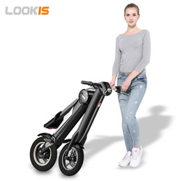 Wholesale Electric Folded Bicycle - e Bike Folding Scooter 2016 Newest Model 25KMH 8.8AH Urban Rider Adult Lightweight Electric bicycle