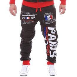 Wholesale Mens Green Sweat Pants - Wholesale-2106 fashion men casual jogger pants fitness mens sweat pants jumpsuit hip hop sweatpants harem pants male pantalon homme
