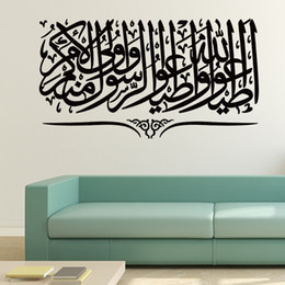 Wholesale Abstract Graphic Design - DY129 Islam Muslim Koran Calligraphy Living Room Wall Stickers Quotes Vinyl Art Decal For Wall