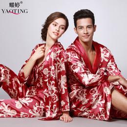 79d45eb83c 11 Style Women s Chinese Silk Satin Pajamas Set Three Pcs For Woman Couple Sexy  Female Homme Cheap Sleeping Sleepwear Plus Size