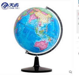 Wholesale Chinese Art Books - Tianyu globe 32cm high school 2016 Chinese and English teaching students with gifts large office study books