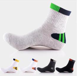 Wholesale Trek Socks - quality cotton socks professional sport sock comfortable elasticity breathable trekking riding bicycle men brand short socks
