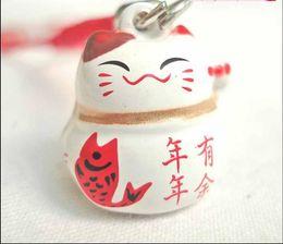 Wholesale Lucky Fish - Free Shipping 50pcs Red (PROSPERITY) Maneki Neko Lucky Cat & Fish Bell Phone Pet Collar Charm 0.6 in