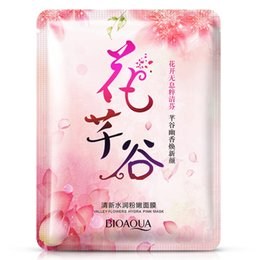Wholesale Beauty Control Products - Rmakeup Facial Mask Moisturizing Flower Extract Masks Tightening Anti Aging Brightening Hydrating Face Care Beauty Products PF058