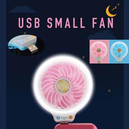 Wholesale Small Portable Fans Wholesale - 2017 new Mini fans portable USB Led light hand Fans Without battery USB small fan luminous light beauty fill light fan multi-purpose type