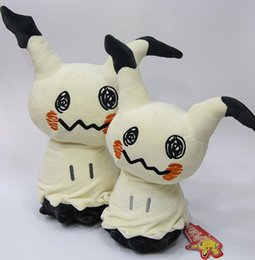 Wholesale Pokemon Pikachu Plush - Sun & Moon Mimikyu Pikachu Poke Doll Plush Anime Collectible Dolls poke Doll Plush Anime Soft Toys 18 cm KKA2128