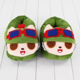 Wholesale Teemo Free Shipping - 26cm LOL Cute Teemo Plush Cotton Shoes Stuffed Plush Slippers Indoor Slippers High Quality Free Shipping Retail