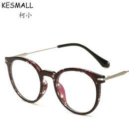 Wholesale Leopard Frame Glasses Optical - Wholesale- 2017 Vintage Optical Glasses Frame Women Leopard Eyewear Frames Round Cycle Men Gaming Eyeglasses Frame Oculos De Grau YJ79