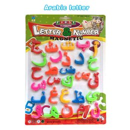 Wholesale Letter Magnets For Fridge - Arabic Kids Educational Letter Toys Fridge Magnet Magnetic Puzzle Toy alphabet Stickers Drawing board accessories toys for Kids