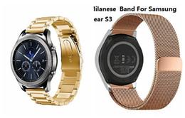 Wholesale Metal Gear Watch - Three beads Milanese Loop Band For Samsung Gear S3 Magnetic Metal Bracelet Watch Band Stainless Steel Wrist Strap Bracelet 30pair  lot
