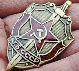 KGB soviétique Insigne du KGB Médaille après la Seconde Guerre mondiale ? partir de fabricateur