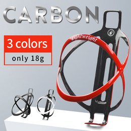 Wholesale Fibre Carbon - 18g Durable SUPERLIGHT Lightweight Full Carbon fiber bottle cage matte black water holder water cages glossy white red free shipping