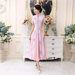Rose cheongsam en Ligne-Shanghai Story 2018 Pink Vietnam robe traditionnelle chinoise pour femme Qipao longue robe orientale chinoise cheongsam aodai moderne