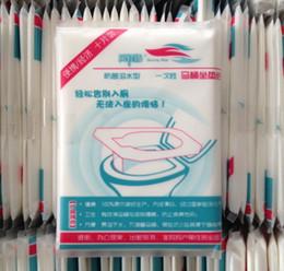 almofada de papel higiênico descartável Desconto 10 pçs / lote Viagem descartável tampa de assento do toalete tapete 100% à prova d 'água papel higiênico pad acessórios do banheiro set