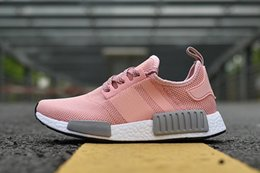 Cheap Adidas NMD R2 Preview For July 2017 theSoleFamily