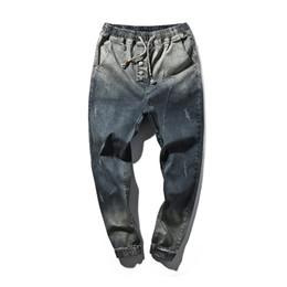 Wholesale Men S Denim Pants Wholesale - Wholesale- New 2017 Men Denim Hip-Hop Jeans Harem Jeans Casual Pants Men's Pants Male Blue Trousers Size Big Yards 5XL