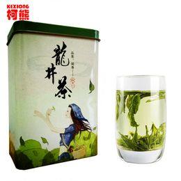 Wholesale Green Lake - C-LC001 New 5A+ Chinese Top Grade West Lake Spring Longjing Green Tea Dragon Well Tea Long Jing Gift Packing China Green Food