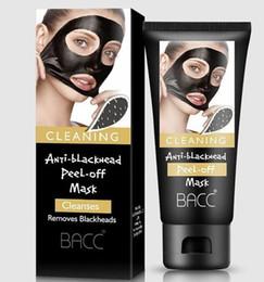 Жемчужный бамбук онлайн-60г Отличное качество Bamboo уголь отшелушивающий черная маска Мягко чистить жемчужину Увлажняющий удалить маска для лица от угрей