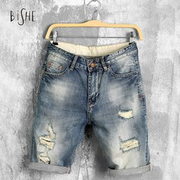Wholesale Male Thighs - Wholesale- Boys Loose Fit Thigh Shorts Jeans 2017 Summer Newly Designed Large Size Male Five Pants Hole Denim Trousers