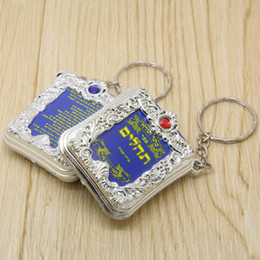 Wholesale PC MM Hebrew Tehillim Book of Psalms Key Chain Ring Jewish Torah Charm Israel Judaica Gift silver Framed