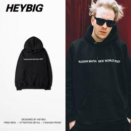 Wholesale Size Pullover Youth - Men Punk Hood 2016 Russian Mafia new world Order Fun Youth Hooded Sweatshirt HEYBIG clothing Autmn fleece Tracksuit Asian size