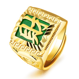 Wholesale Vintage Hip Hop Jewelry - Vintage Vintage 18k Gold Plated Wealth in Chinese Character Green Agate Golden Ring for Men Adjustable Hip Hop Jewelry