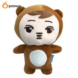 Wholesale Exo Baekhyun - Wholesale-[PCMOS] 2016 New Kpop EXO XOXO Planet#2 Plush Toy Chanyeol Chen Kai Suho Sehun DO BaekHyun Dolls Free Shipping 16041613-E