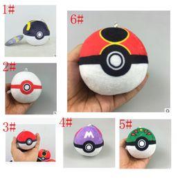 Wholesale Pokemon Key - 8cm poke Doll ball Plush toy Pendant Satchel Pendant Key buckle poke cartoon plush toy 6 color