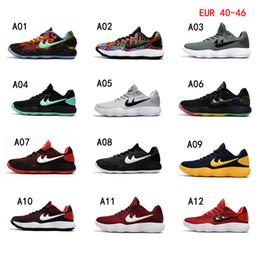 Wholesale Kb Shoes Elite - 2017 Low Hyperdunk Shoe Cheap Sale kobe Elite Men's for Top quality Black White XI KB Weaving Sports Training Sneakers Size 40-46